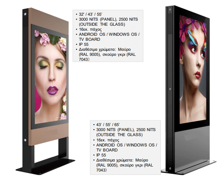 infokiosks-other-images-1