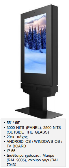 infokiosks-other-images-2