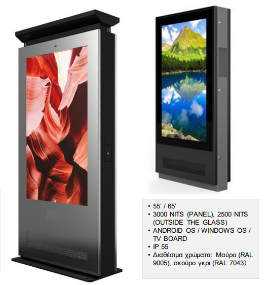 infokiosks-other-images-4