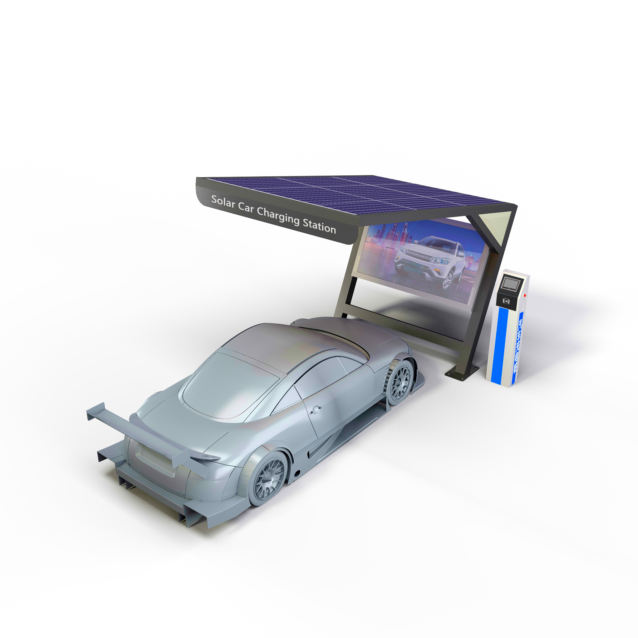 Car charge solar station